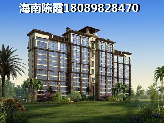 买海南二手房还是昌江县新房好?两者的缺点有哪些