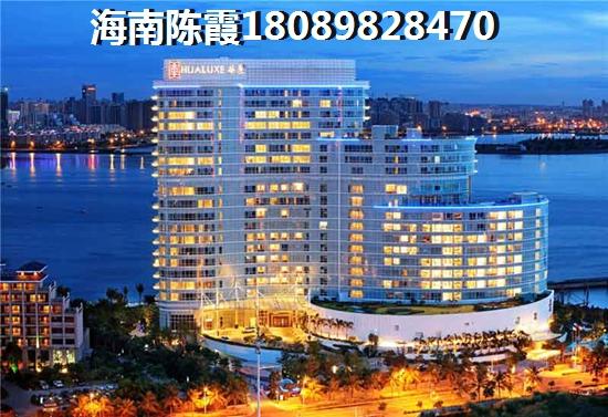 哪些银行昌江县二手房贷款费率低?贷款的种类都有哪些?