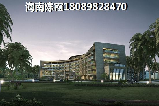 2019昌江到底好不好,买房需要考虑什么?